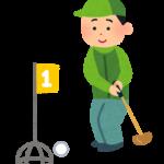 sports_ground_golf-320x320