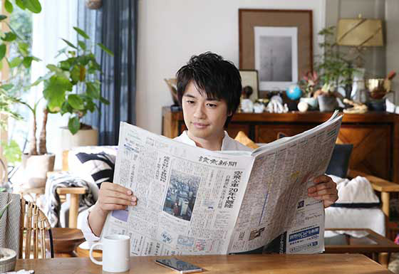斎藤工と読売新聞